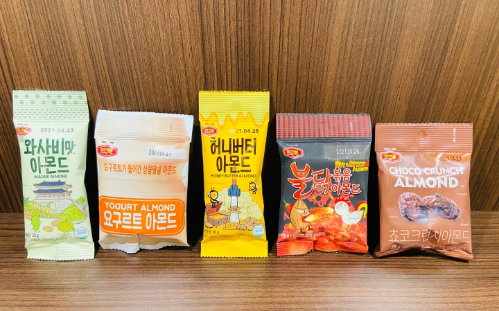 艾美食|看電影的零食新選擇-韓國Murgerbon杏仁果,美味又令人難忘的好滋味
